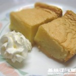 Chinese New Year Coconut Pudding (椰汁年糕 – yē zhī niángāo)